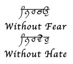 tattoo font generator punjabi punjabi gurmukhi fonts tattoos pinterest fonts and