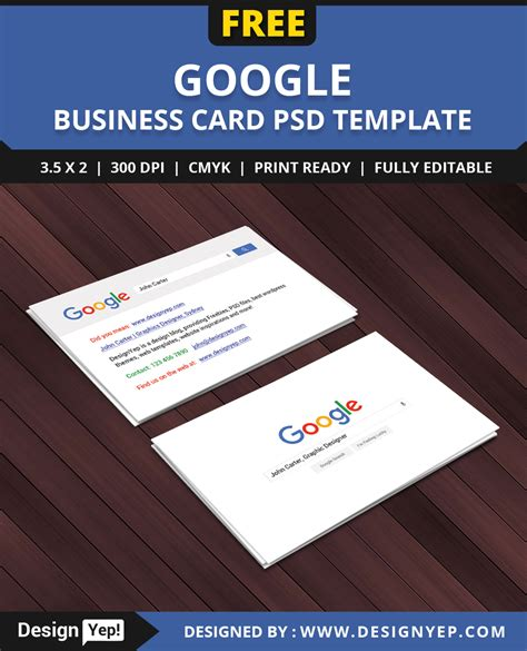 free google interface business card psd template designyep