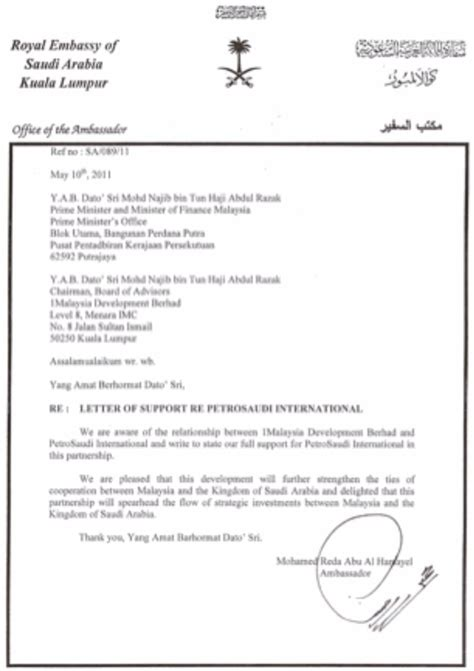 Embassy Capital Letter The Benchmark 1mdb A Letter From Royal Embassy Of Saudi Arabia