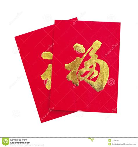 new year traditions packet packet stock photo image of custom isolated cutout