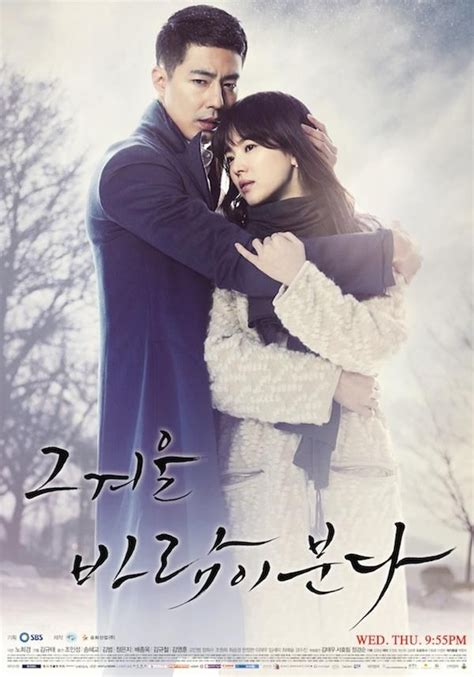 film drama korea jo in sung 37 best images about that winter the wind blows kdrama on