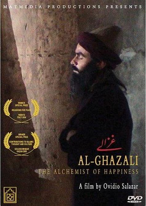 Ihya Ulumiddin Imam Gazali imam al ghazali and the ihya ulumiddin thehiddentreasure