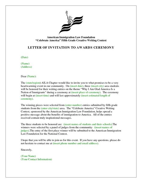 Award Ceremony Letter To Parents Invitation Wording For Event Invitation Ideas
