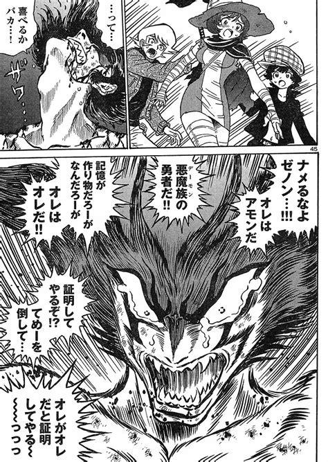 Devilman Grimoire, capitolo finale per il remake dell