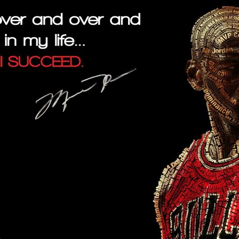 famous wallpapers 25 energetic basketball quotes