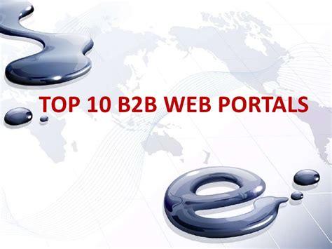 best web portals top 10 b2 b web portals
