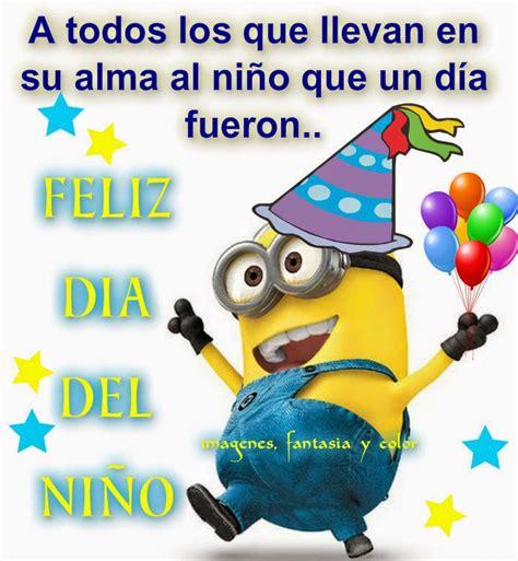 imagenes de happy birthday para ninos imagenes fantasia y color para el dia del ni 209 o