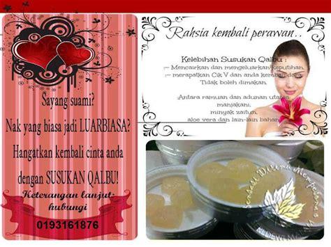 Minyak Qalbu produk seri dewi malam produk kecantikan kesihatan