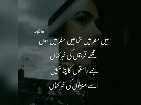 best shayari urdu urdu shayari images design best urdu 2 lines poetry