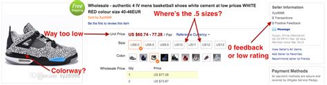 how to tell if a website sells shoes cop these kicks