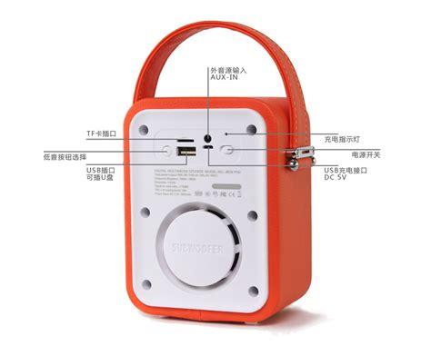 Headphone Di Ibox loa di 苟盻冢g loci ibox p50