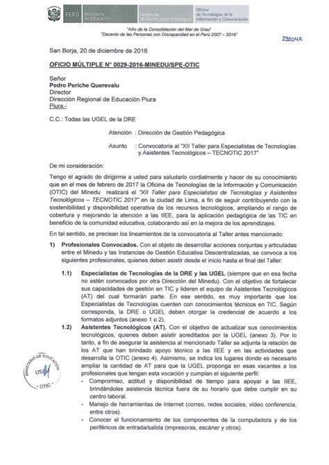 convocatoria minedu seteimbre 2016 piura oficio multiple 029 2016 minedu