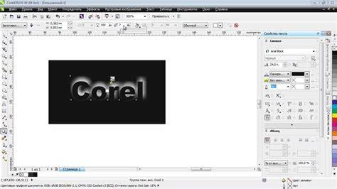 corel draw x6 one2up добавляем тени в coreldraw x6 youtube