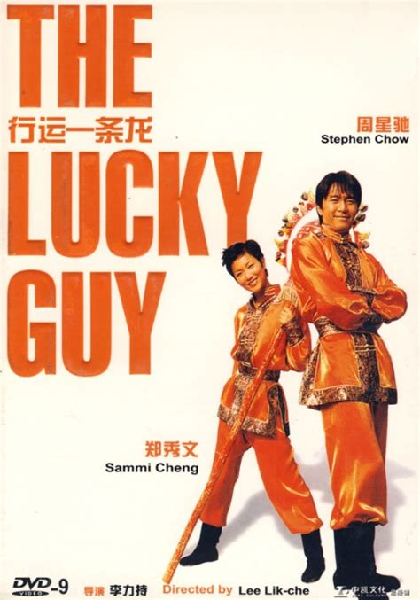 film mandarin stephen chow sabay855 stephen chow tenfy movies blog 100