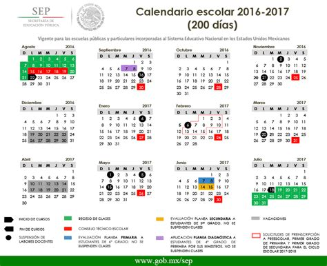 calendario escolar de la primaria 2016 2017 zona escolar 114 examenes diagnostico 2016 2017