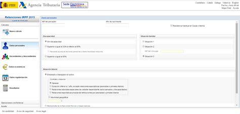 nueva versin de la planilla para determinar retenciones de ganancias herramienta para calcular las retenciones de irpf