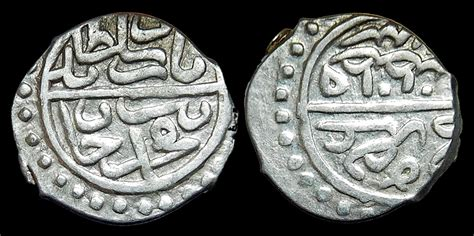 Ottoman Empire Coins Ancient Resource Ottoman Empire Coins For Sale