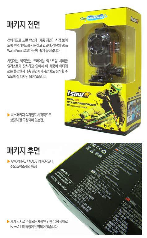 Isaw A1 Sport isaw a1 익스트림 스포츠 액션캠코더 다나와 체험단 네이버 블로그