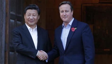 china uk film fund china exclusive china britain launch film investment