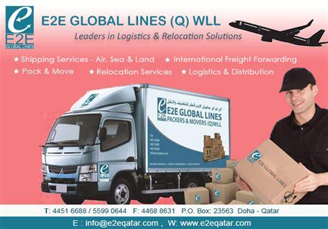 air cargo services  companies  doha qatar air