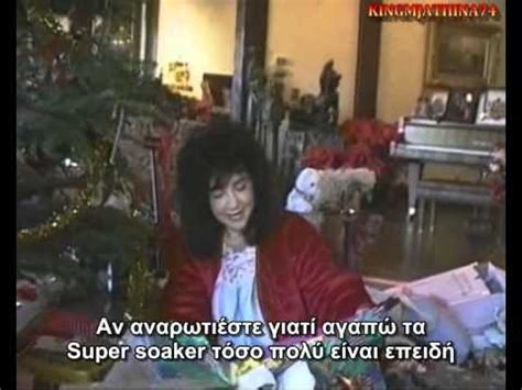 michael jackson biography greek download diary of a sex addict greek subtitles 3gp mp4
