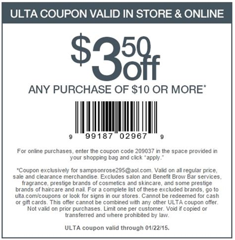 printable ulta coupons september 2015 ulta printable coupon code january 2015 cha ching queen