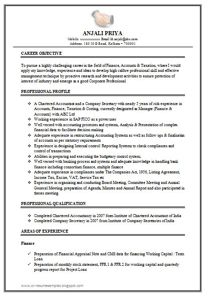 excellent resume formats free 10000 cv and resume sles with free excellent work experience chartered