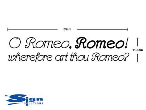 Poppy Wall Sticker o romeo romeo wherefore art thou romeo vinyl sticker