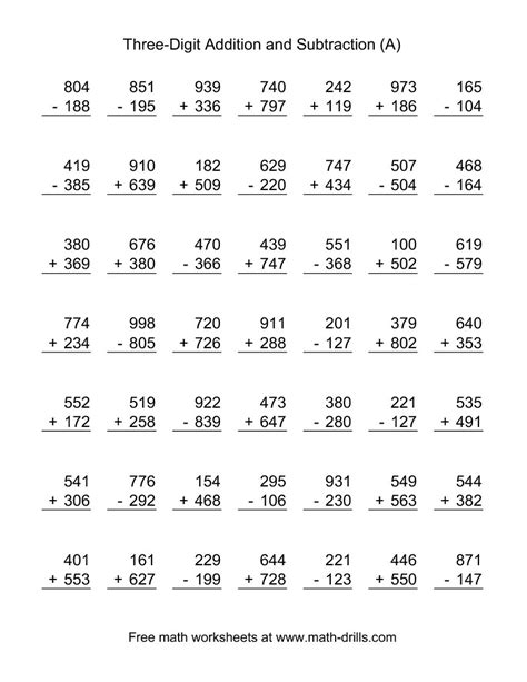 printable math worksheets addition and subtraction with regrouping adding and subtracting 4 digit numbers worksheet mixed