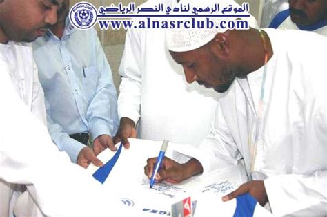 Believe Muslim Sport 87 atlet muslim islamic c