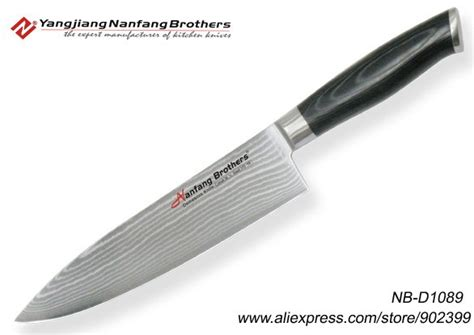 kitchen accessory 8inch chef s damascus knife micarta