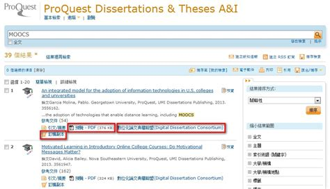 proquest dissertations theses proquest dissertations and theses pqdt proquest
