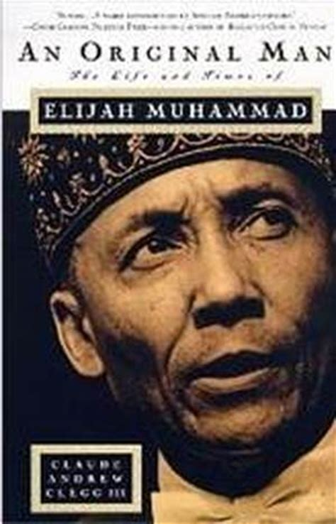 muhammad biography by essad bey picture