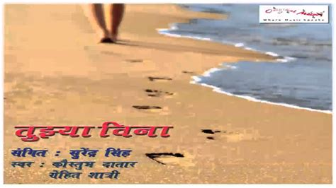 new year song playlist 2014 mp3 marathi songs मर ठ ग ण hits new best indian