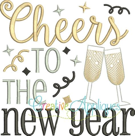 cheers happy new year new year clipart cheers pencil and in color new year