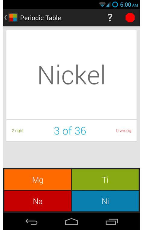 make your own multiplication flash cards flashcards android apps on play