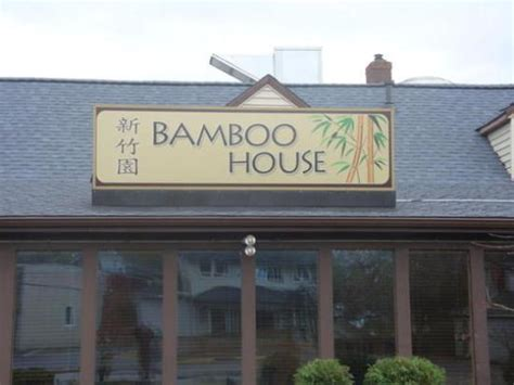 bamboo house menu bamboo house rochester menu prices restaurant reviews tripadvisor