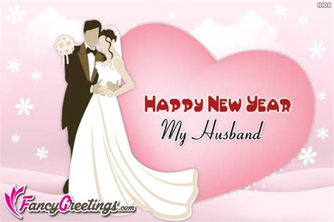 a new years message to my husband happy new year my husband fancygreetings