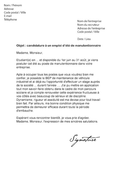 Exemple De Lettre De Motivation Interim Exemple De Lettre De Motivation Pour Boite Interim Lettre De Motivation 2017