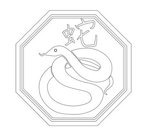 new year snake mask free coloring pages of snake mask