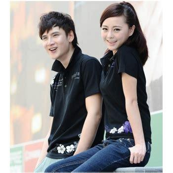 Jam Tangan Costume Lucu warna hitam fey1352 hitam