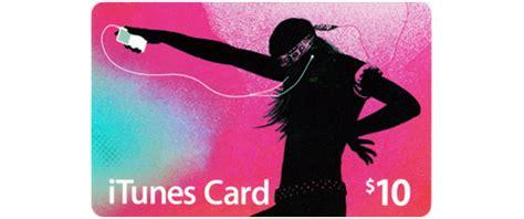 Santikos Gift Card Heb - binnen 5 min kopen in de us itunes store 187 one more thing