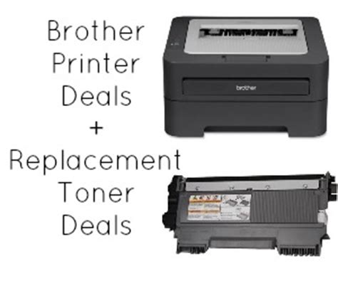 amazon brother toner coupon code