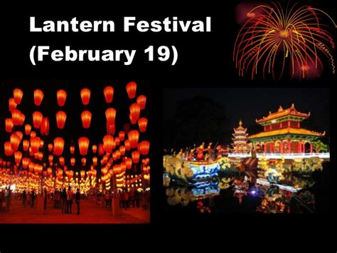new year lantern festival ppt taiwan s festivals cultural performances ppt