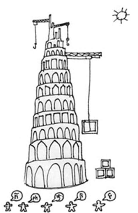 imagenes biblicas de la torre de babel colorear la torre de babel dibujos infantiles imagenes