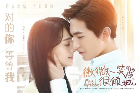 film love o2o first impressions love o2o just one smile is very