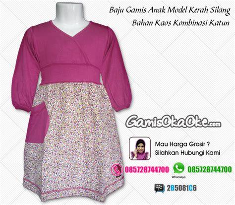 Kaos Anak Muslim Tsabat Ts 06 Ukuran M grosir baju gamis anak modern produksi konveksi oka oke
