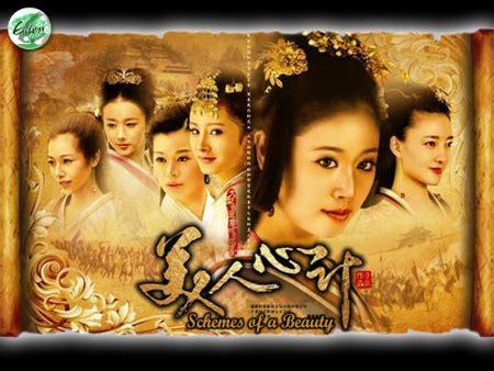 film drama terbaik dunia sinopsis film 11 galeri dunia