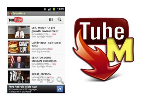tubemate apk version tubemate apk tubemate downloader for android