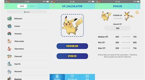 calculator pokemon go คำนวณง ายๆ ถ า evolve โปเกม อนของค ณ จะได cp เท าไหร